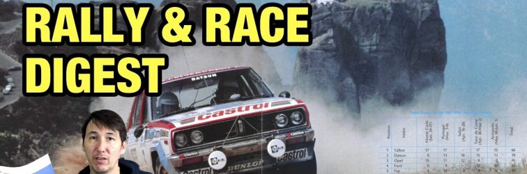 Banpei Weekly [ep.12] – Nissan-Datsun Rally & Race Digest