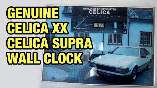 genuine toyota celica supra ma61 wall clock