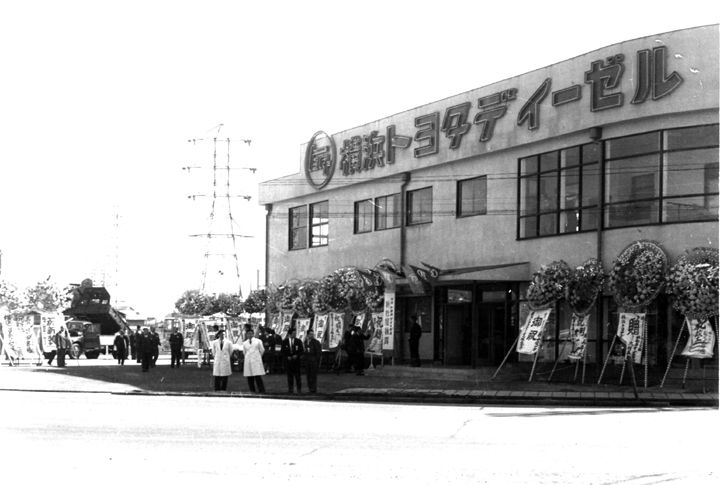 A Toyota Diesel store in the 1960s