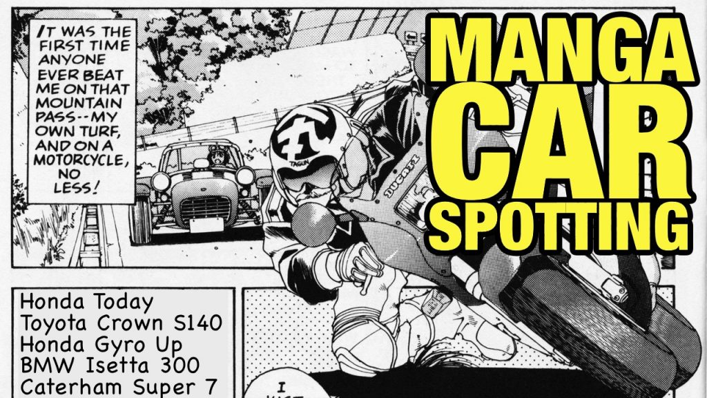 Manga Car Spotting - You're Under Arrest part 7