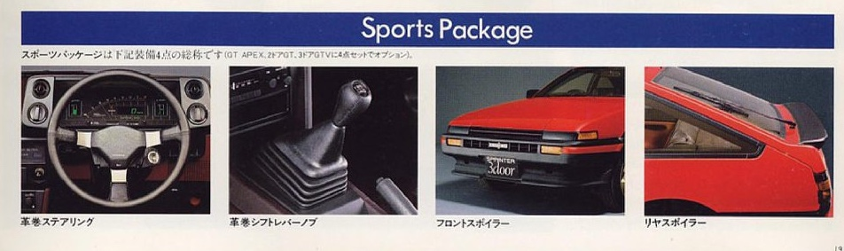 The first version of the pre-facelift / zenki AE86 sports package