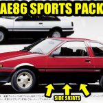 What was the factory AE86 Sports Package all about?